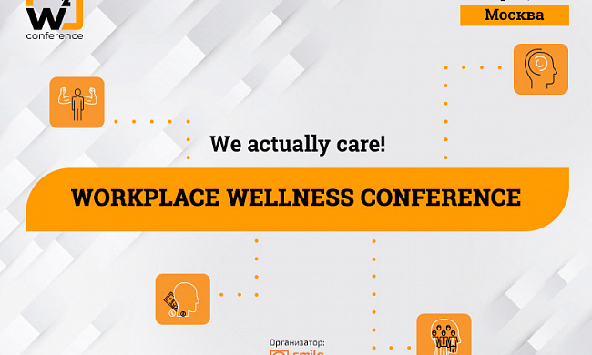 Workpalce Wellness Conference